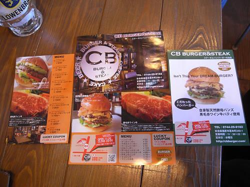 CB burger&steak@橿原市-18