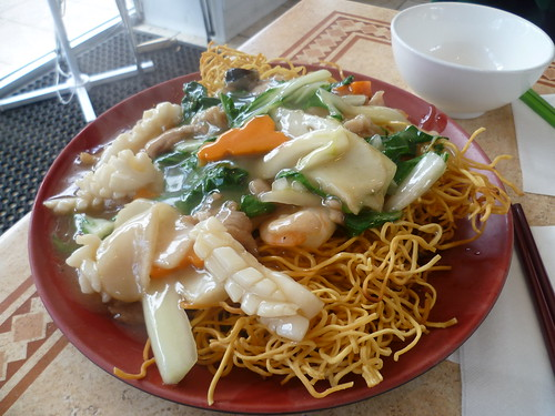 Combination Fried Crispy Noodle $8.90 [Wong's Lucky Bar, Box Hill]