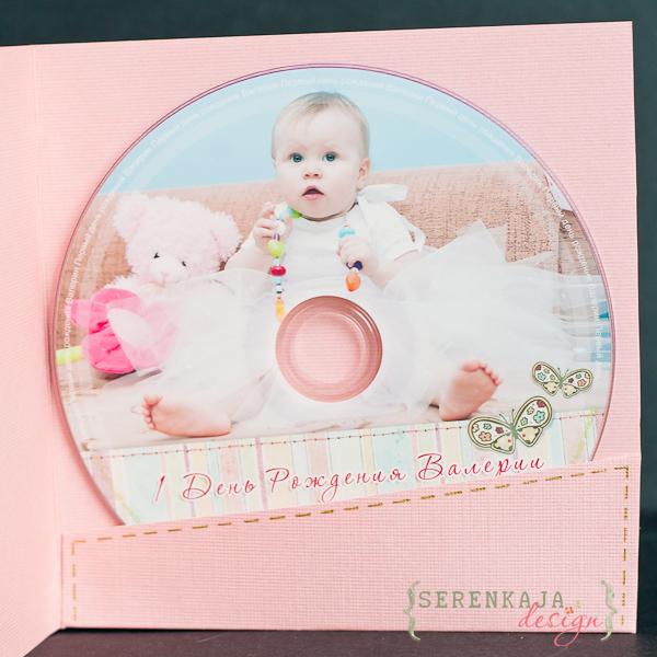 Конверт для диска с фотографиями 1 дня рождения Валерии
