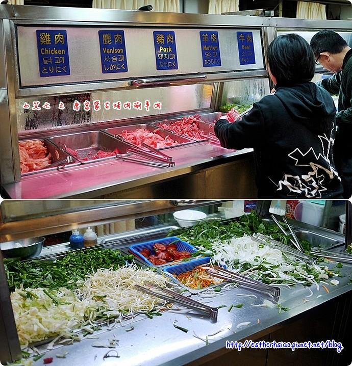 23 蒙古烤肉
