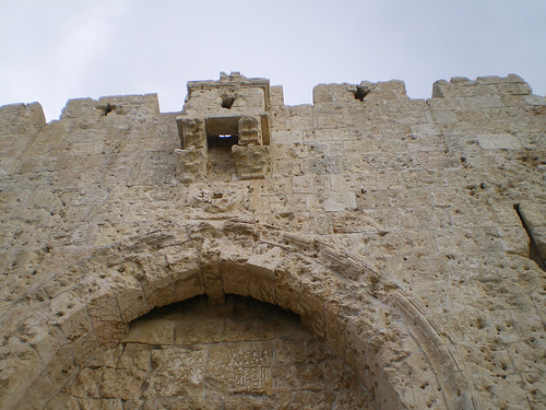 46 Above Zion Gate