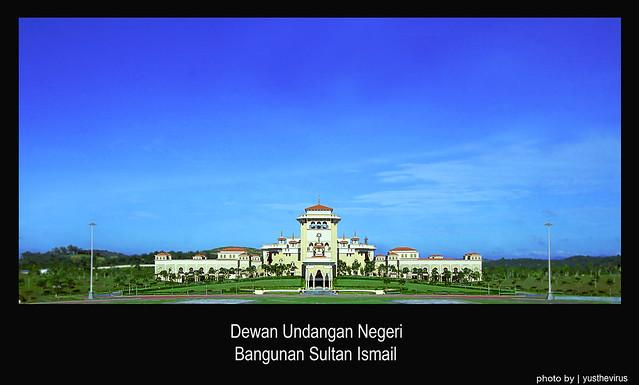 dewan sultan ismail