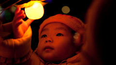 Lantern Festival 2011 (Michael Steverson) Tags: china boy urban baby holiday rabbit night canon asian lights asia year chinese chinadigitaltimes lanternfestival guangxi springfestival 5dmarkii