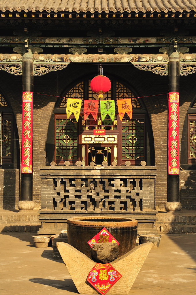 Decorations and Wishes for Chinese New Year, Pingyao, Shanxi  HXT9934