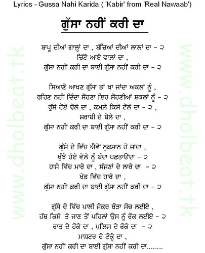 Punjabi Comments For Facebook In Punjabi