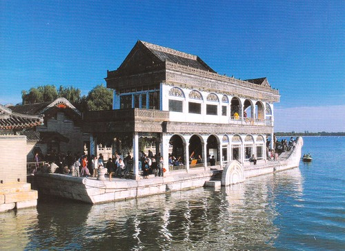 Summer Palace, an Imperial Garden in Beijing