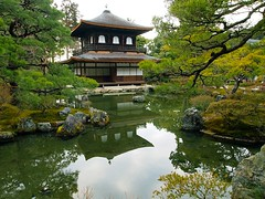 Ginkakuji (love_child_kyoto) Tags: travel winter friends architecture japanesegarden kyoto  1001nights olympuspen  kinkakuji  ginkakuji   jishoji      rubyphotographe microfourthirds  flickraward mindigtopponalwaysontop absolutelyperrrfect  1001nightsmagiccity ringexcellence ashikagayoshimasa hjgashiyama