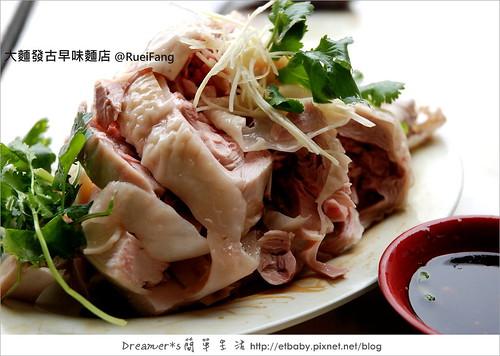 白斬雞/320元
