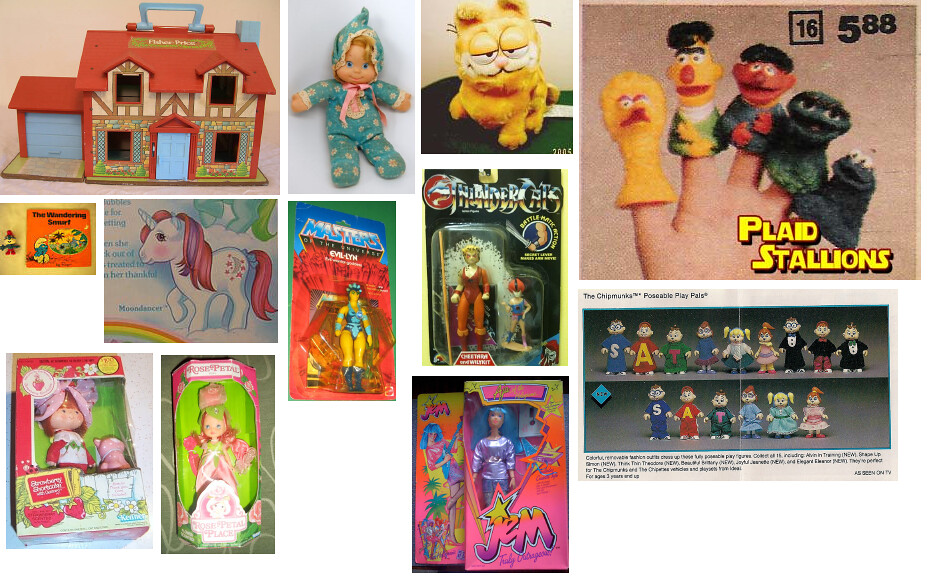 My First Childhood Toys