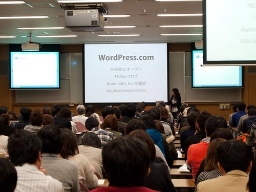 wcfukuoka2011_-9.jpg