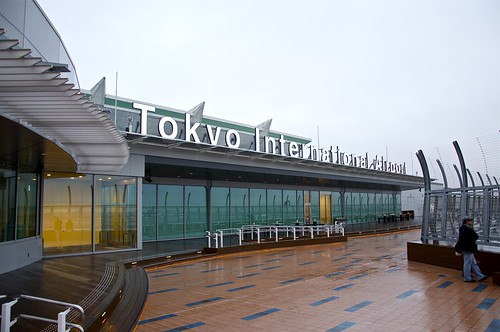 Haneda, Tokyo International Airport