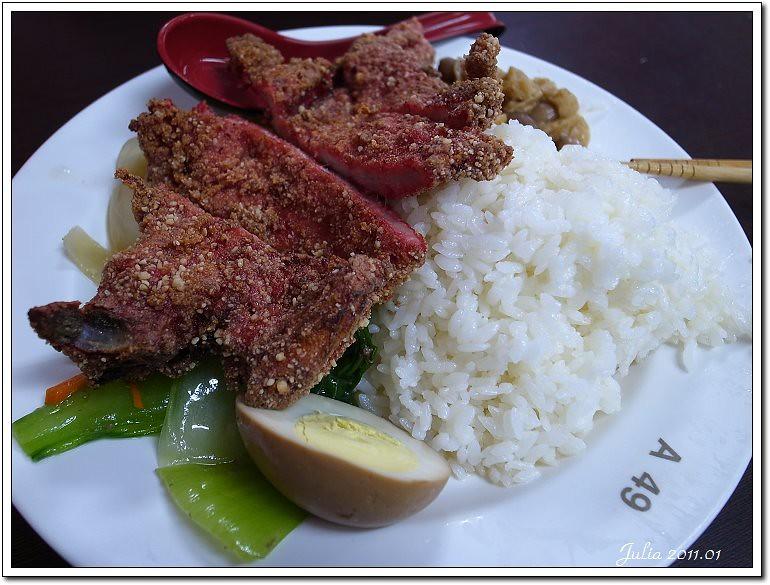 志明牛肉麵 (6)