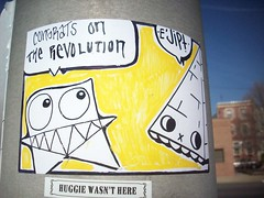 Yo Egypt.  Congrats on the Revolution (Huggie! (temporary trade impasse)) Tags: art hug sticker label egypt revolution southphilly hugz huggie