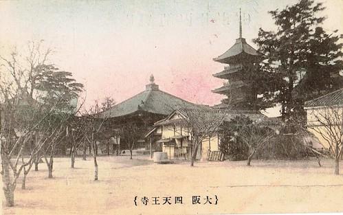 shitennoji_postcard_004
