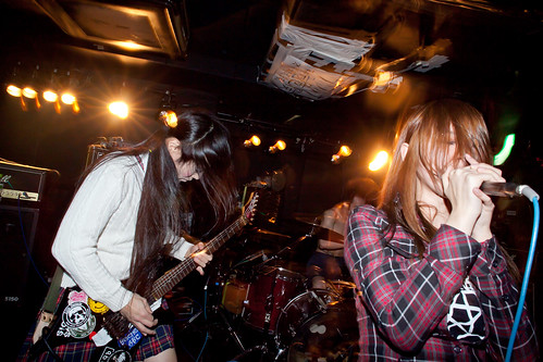 Mar.5.2011 Self Deconstruction @ EARTHDOM - Shin-Okubo