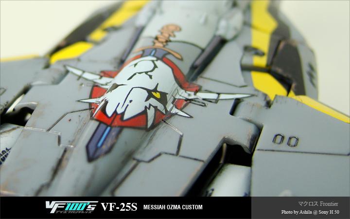 VF-25S.Macross Frontier_10