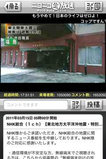 Saigai_app15-2