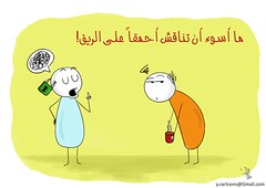 (Jasmin Ahmad) Tags: يالله صباح خير عقيم قلق جدال احمق صباااح نشبة