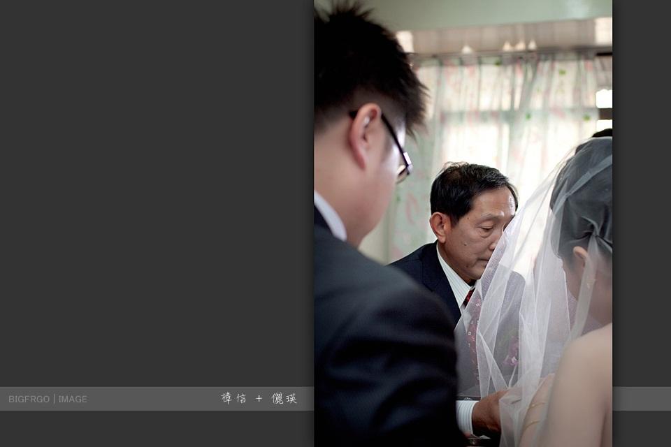 樟信+儷瑛-062