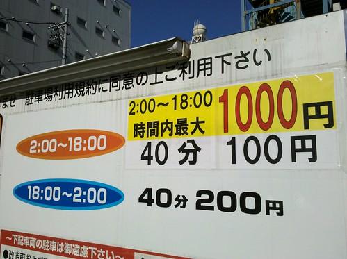 200256724