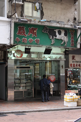 Yee Shun Milk Company store in Jordan