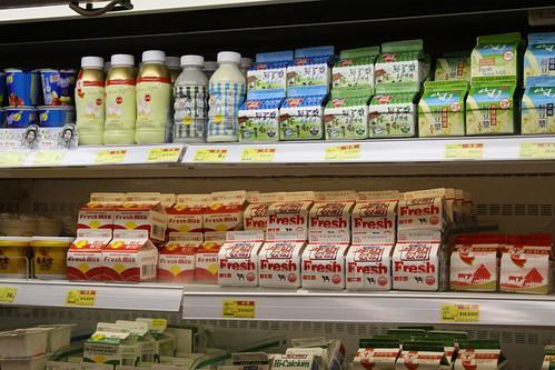 Milk in a Hong Kong supermarket