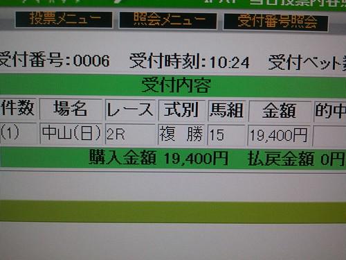 2011-01-23_10.56.10