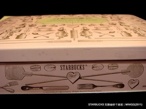 20110123 STARBUCKS 焦糖咖啡千層派_05