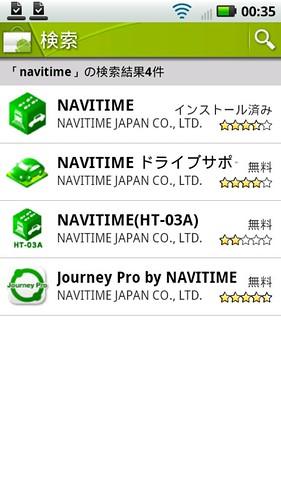 snap20110125_003511