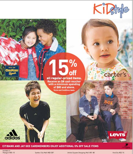 Kidstyle-citibank-promotion