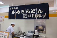 お取り寄せグルメ選手権 - Yahoo! JAPAN