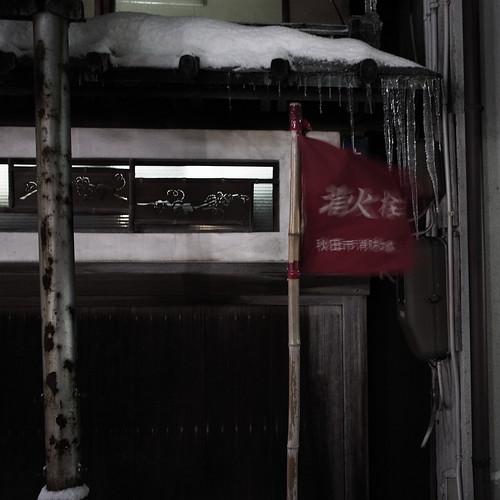 2011.02.03(R0011720_28mm