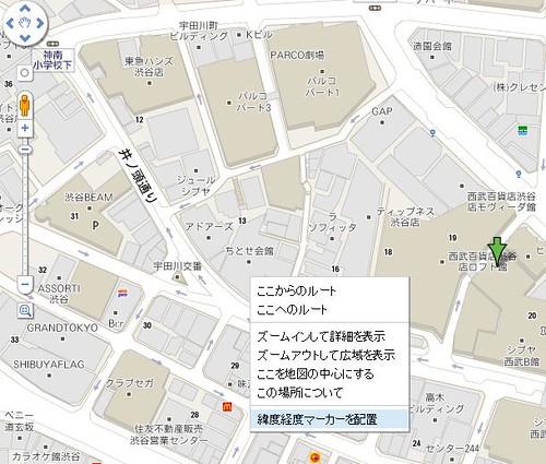 GoogleMap_Labs04