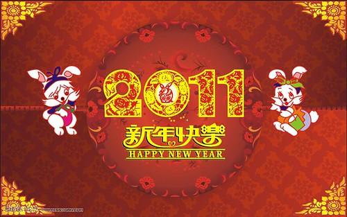 床墊秋刀魚新年到、新年好,祝大家新年快樂優