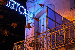 Hotel Kenitra (Geraint Rowland Photography) Tags: travel orange night hotel gate warm iron neon glow hotelcalifornia morocco maroc neonsign moroccan hotelsign geeza balcont kenitra alqunaytirah