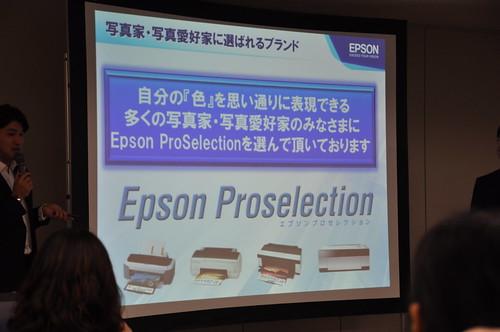 EPSON PX-5V Blogger Meeting_016