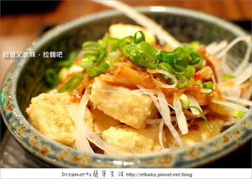 台客炸豆腐
