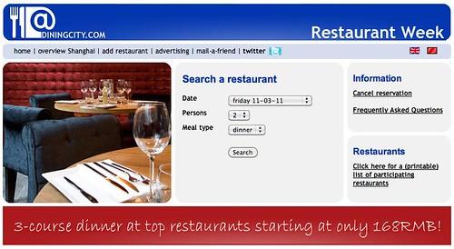 Shanghai Restaurant Week 2011 is coming!