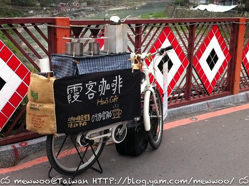 6-Hsu'sCafe