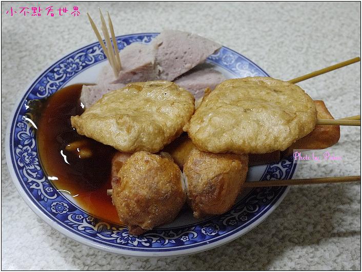 阿輝黑輪 (6).jpg