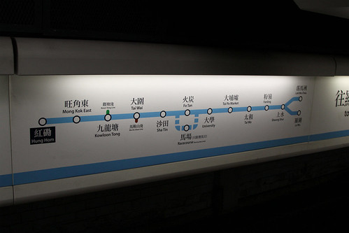 Network map at Hung Hom station