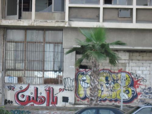 Street Art Along Corniche