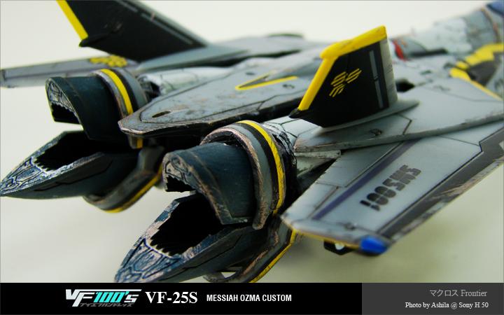 VF-25S.Macross Frontier_09