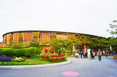 Taipei Flora Expo 2010