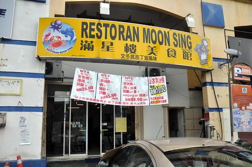 moon sing