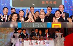 广告公司上市:中国广告业的三次资本浪潮