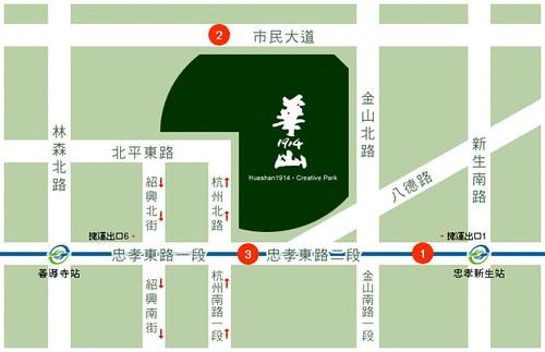 華山園區-交通.gif