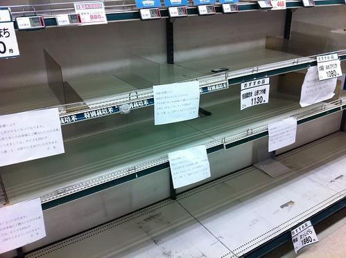 スーパーのお米コーナー