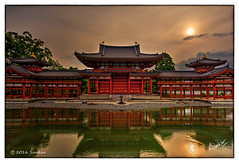 Byōdō-in (msankar4) Tags: uji goshuin greentea tea vermillion greatbuddha byōdōin temple buddha goshuincho japan msankar sankarraman sankarramanphotography portland portlandphotographer photographer seniorphotography