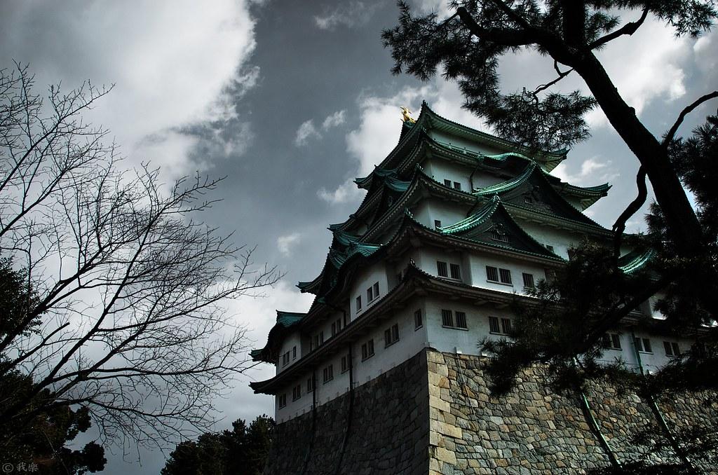 Nagoya Castle #2